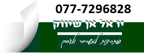 1013_logo1-1