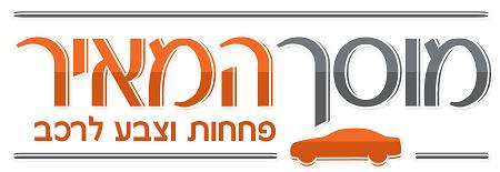357_logo